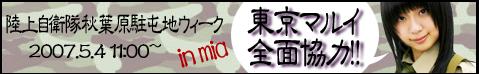 070506rikujicafe01