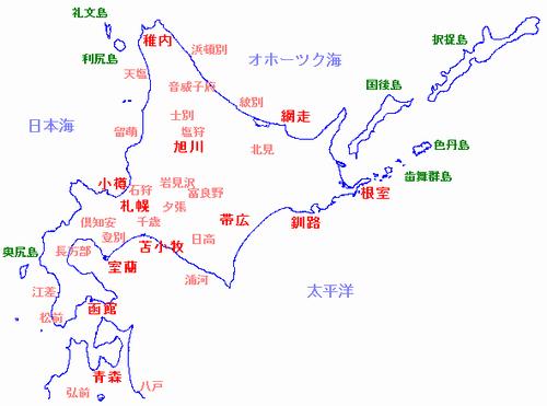 090510hokkaido04_3