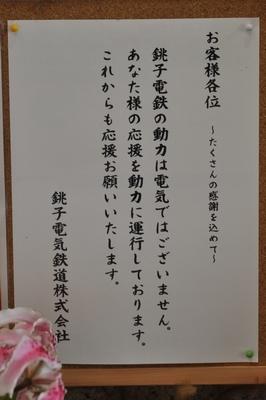 090801gundamyokoku07