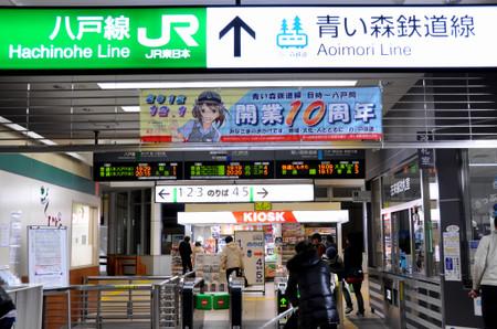 130110touhoku10l