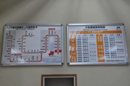 130721kitatouhoku10l
