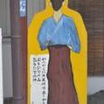064 石川啄木