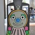 071_1 蒸気機関車(表)