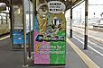 128_1 鬼太郎列車(米子駅)