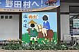 153 陸中野田駅・塩の道