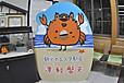 164 観光カニスマ駅長津軽蟹夫