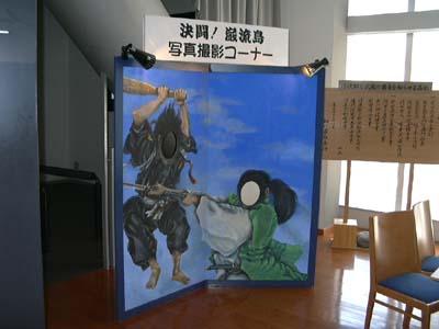 018 武蔵と小次郎