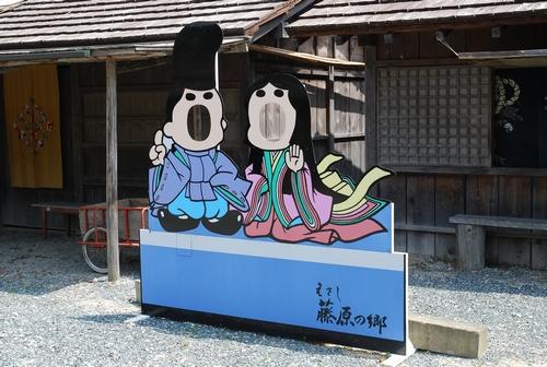044_3 さっちゃんとえーくん(3号)