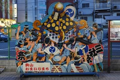 057 浅草三社祭
