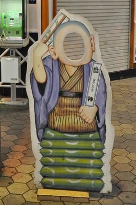 059 話神(はなしがみ)
