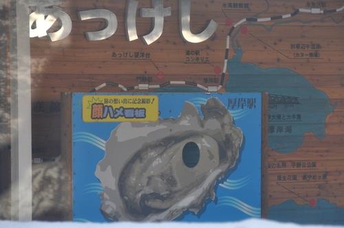 074 厚岸牡蠣