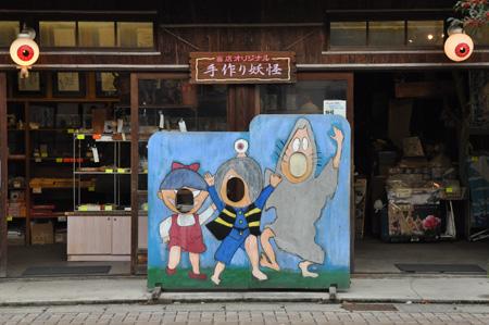 017_2 猫娘、鬼太郎、鼠男 (高画質版)