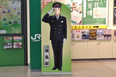 143 福島駅長 (量産型)