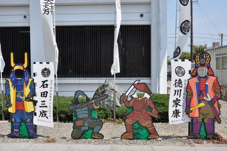 157 関ケ原合戦