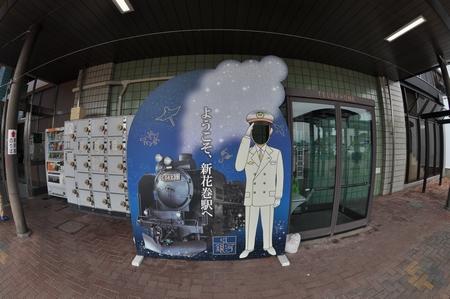 167 SL銀河 新花巻駅