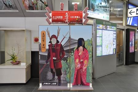 171 真田信繁と姫