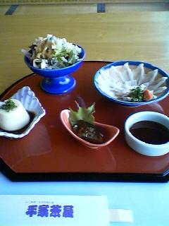 ふぐを食ったら湯田温泉。