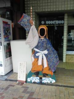 続・小京都