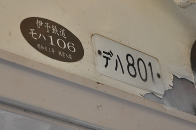 090814chouden05
