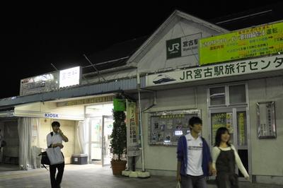 090927touhokutetsu04