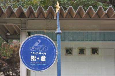 090927touhokutetsu17