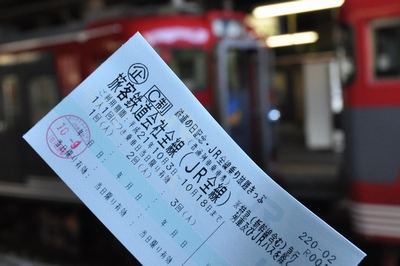 091019tetsudounohi01