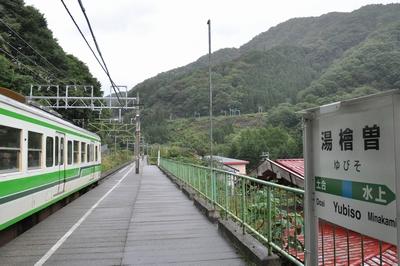 091019tetsudounohi16