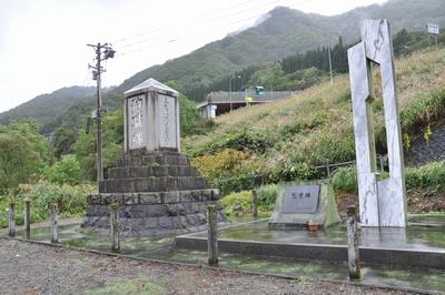 091021tetsudounohi05