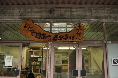 091021tetsudounohi09
