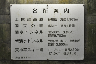 091021tetsudounohi17