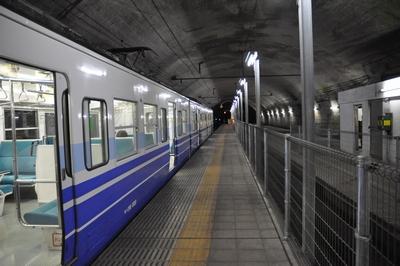 091021tetsudounohi23