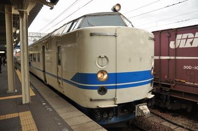 091023tetsudounohi02