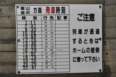 091023tetsudounohi06