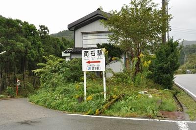 091023tetsudounohi13