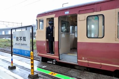 091023tetsudounohi23