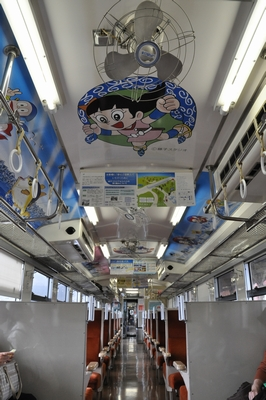 091103tetsudounohi02
