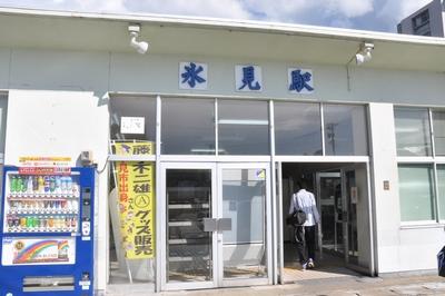 091103tetsudounohi06