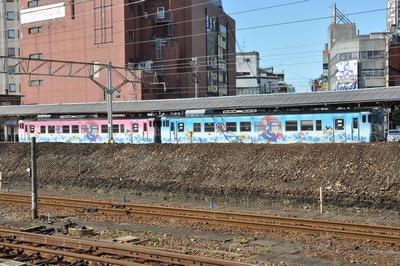 091103tetsudounohi11