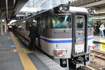 091106tetsudounohi01