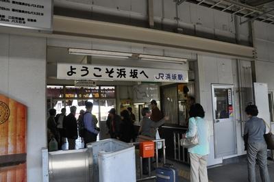091106tetsudounohi10