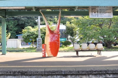 091108tetsudounohi01