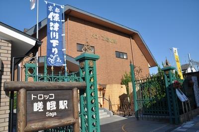 091108tetsudounohi09