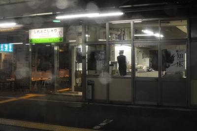 100131hokkaido21