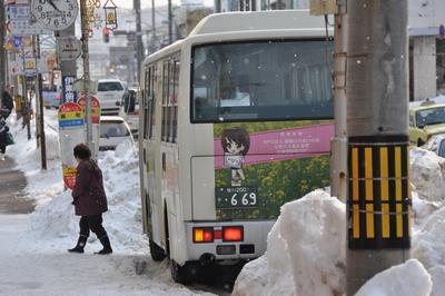 100211hokkaido11