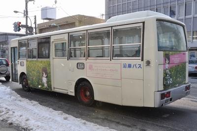 100211hokkaido12