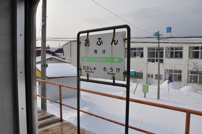 100211hokkaido23