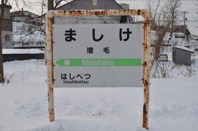 100211hokkaido28