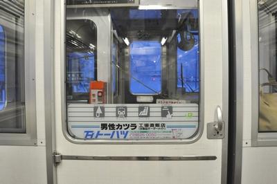 100214hokkaido21