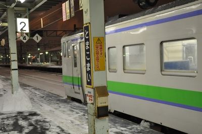 100214hokkaido25