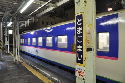 100216hokkaido23